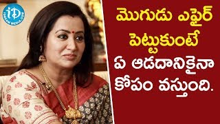 Best Movie Scenes Of A Movie Sruthilayalu - Actress Sumalatha | Viswanadh Amrutham - IDREAMMOVIES