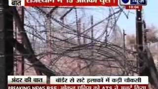Andar Ki Baat: Alert in Rajasthan on possible infiltration bid by Pak terrorists - ITVNEWSINDIA