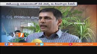 Election Commission Plans To Use VVPat Machines For Telangana Assembly Election | iNews - INEWS