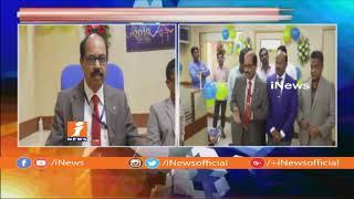 LIC Housing Finance 15th Branch Inaugurates In Sangareddy | Medak | iNews - INEWS