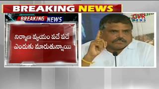 YCP Leader Botsa Satyanarayana Press Meet over Polavaram Project Works | CVR Highlights - CVRNEWSOFFICIAL