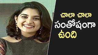 Actress Nivetha Thomas Speech @ Kalyan Ram Movie Opening | TFPC - TFPC