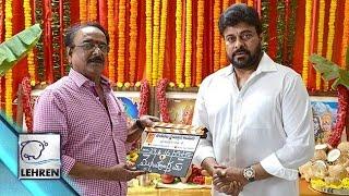 Chiranjeevi's 150th Film Comeback Launch Pictures | Lehren Telugu - LEHRENTELUGU