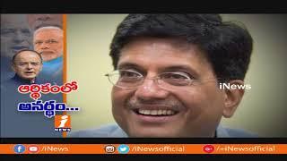 పనగరియా,నేడు అరవింద్ సుబ్రమణియన్ ఆర్థిక వేత్తలంతా మోడీకి వ్యతిరేకంగా ఎందుకు మారుతున్నారు? | iNews - INEWS