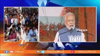 PM Narendra Modi Speech At BJP Bahiranga Sabha In Nizamabad | iNews - INEWS