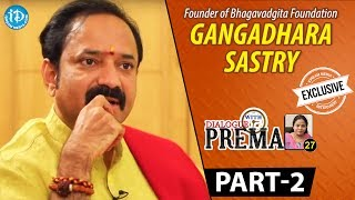 L V Gangadhara Sastry Exclusive Interview PART 2 || Dialogue With Prema || Celebration Of Life - IDREAMMOVIES