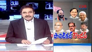 బూత్ కమిటీలపై విజయాపజయాల భారం : All Parties Speed Up Election Campaign in Nalgonda District | CVR - CVRNEWSOFFICIAL