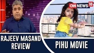 Pihu Movie review by Rajeev Masand - IBNLIVE