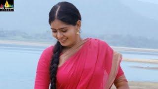 Lajja Movie Songs | Nalo Ennadu Video Song | Madhumitha, Shiva, Narasimha Nandi | Sri Balaji Video - SRIBALAJIMOVIES