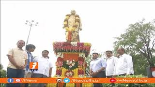 Venkat Rao and Bonthu Rammohan Pays Homage To Jalagam Vengal Rao On Death Anniversary | iNews - INEWS