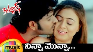 Badmash Telugu Movie Songs | Ninna Monna Full Song | Naga Siddharth | Ekta | Mango Music - MANGOMUSIC