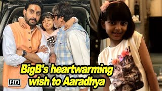 BigB's heartwarming wish to granddaughter - IANSLIVE