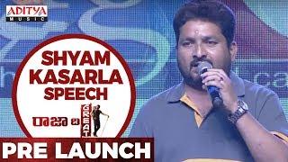 Lyricist Shyam Kasarla Speech @ Raja The Great Pre Release || Raja The Great | RaviTeja, Mehreen - ADITYAMUSIC