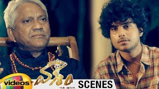 Vasham 2017 Telugu Movie Scenes   Shocking Facts Revealed by Professor   Vasudevrao   Swetha Varama - MANGOVIDEOS