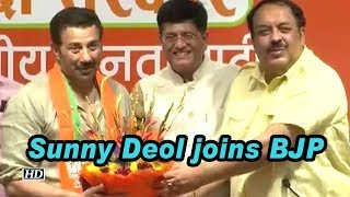 Bollywood actor Sunny Deol joins BJP - IANSLIVE