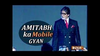 Amitabh Bachchan and Aditi Rao Hydari at OnePlus 6 launch event - INDIATV