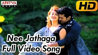 Yevadu Movie || Nee Jathaga Full Video Song || Ram Charan, Shruti Hassan - ADITYAMUSIC