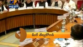 24th: 360  7-30 AM Heads ANDHRA - ETV2INDIA