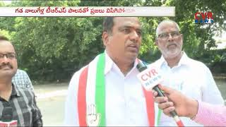 Face to Face with MLC Bhupathi Reddy after Joining Congress | CVR News - CVRNEWSOFFICIAL