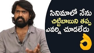 Actor Shatru About Working Experience With Ram Charan In Rangasthalam - TFPC