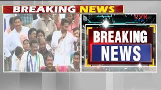 ఇక్కడ పోరాటాలు, దీక్షలు.. ఢిల్లీలో వంగి, వంగి సలాంలు: జగన్ | Ys Jagan Slams Chandrababu | CVR News - CVRNEWSOFFICIAL