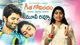 Geetha Govindam Movie Review - Indiaglitz.com || Vijay Deverakonda || Rashmika || #GeethaGovindam - IGTELUGU