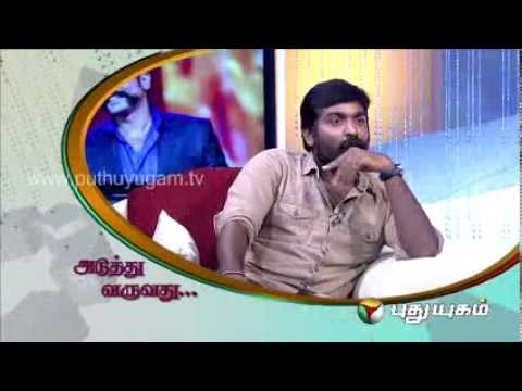 Natchathira Jannal With Actor Vijay Sethupathi - Part 03