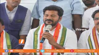 Mahakutami Will Wins In Assembly Election In telangana | Congress Leader Revanth Reddy | iNews - INEWS