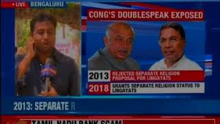 UPA rejected proposal for Lingayats in 2013, party never opposed & was not aware says K Rehman Khan - NEWSXLIVE