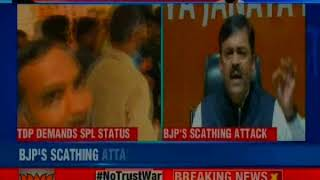 BJP attacks RaGa after no-trust vote; injustice should be brought in notice, says AP CM Chandrababu - NEWSXLIVE