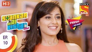 Shankar Jai Kishan 3 in 1 - शंकर जय किशन 3 in 1 - Ep 10 - 21st August, 2017 - SABTV
