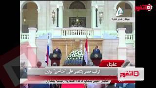 """تراب مصر ينتصر على """"مناخير"""" بوتين"""