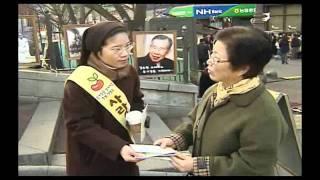 2009 장기기증 홍보영상 (김수환 추기경님)