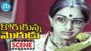 Korukunna Mogudu Movie Scenes - Rama Prabha Mocking Her Husband || Shoban Babu || Jayasudha - IDREAMMOVIES