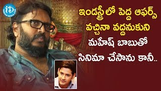 Gunasekhar about Mahesh Babu Arjun & Sainikuda Movies | Frankly With TNR |Celebrity Buzz With iDream - IDREAMMOVIES