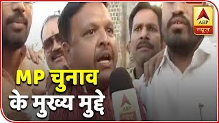 Kaun Banega Mukhyamantri(12.11.2018): Will Shivraj defeat Congress once again in MP? - ABPNEWSTV