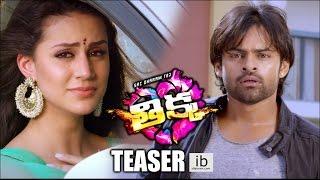 Thikka teaser | Thikka trailer - Sai Dharam Tej | Larissa Bonesi | Mannara | idlebrain.com - IDLEBRAINLIVE