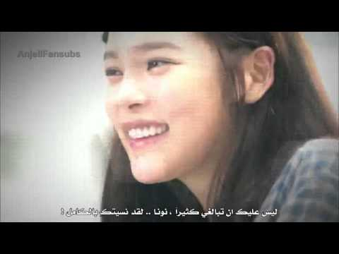[ AnjellFansubs ] Innocent Man - Teaser 02 [ ArabicSub ]
