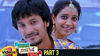 Ee Cinema Superhit Guarantee Latest Telugu Movie HD   Punarnavi Bhupalam   HH Mahadev   Part 3 - MANGOVIDEOS