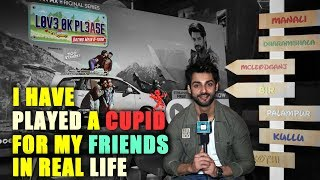 Karan Wahi talks about love, relationship and his new dating show | Exclusive | TellyChakkar - TELLYCHAKKAR