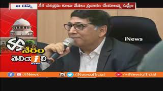 Election Commission To Implement Supreme Court Order On Political Leaders Cases | iNews - INEWS