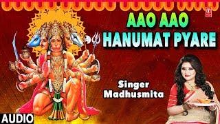 आओ आओ हनुमत प्यारे Aao Aao Hanumat Pyare I MADHUSMITA I New Hanuman Bhajan I Hanuman Janmotsav 2019 - TSERIESBHAKTI