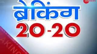 Breaking 20-20:  Maharashtra farmers 'reclaim' land acquired by Nirav Modi - ZEENEWS