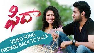 Fidaa 5 Video Songs Trailers Back To Back - Varun Tej, Sai Pallavi - DILRAJU