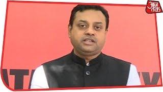 Election Results 2018: 27 चुनाव हारने के बाद भी आप पूछते हैं क्या Rahul उभर गए हैं - Sambit Patra - AAJTAKTV
