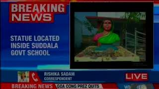 Telangana: Statue of Savitribai Phule vandalised, located inside Sudda Government School - NEWSXLIVE