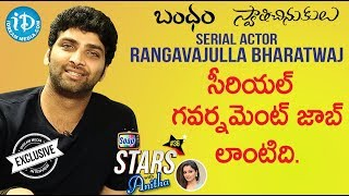 Serial Actor Rangavajulla Bharatwaj Exclusive Interview || Soap Stars With Anitha #36 - IDREAMMOVIES