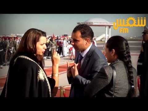 Amel Karboul la ministre moderne dans une tenue traditionnel
