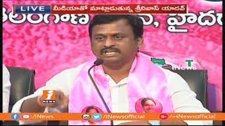TRS Leader Srinivas Yadav Comments On Prof Kodandaram And TJS Manifesto | iNews - INEWS