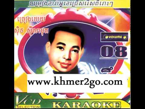 Sin sisamuth khmer song 21 collection